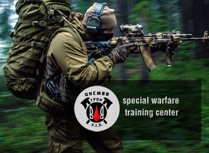Special warfare training center
