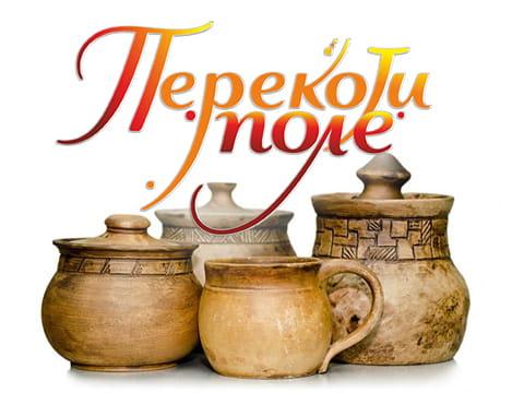Perekotypole